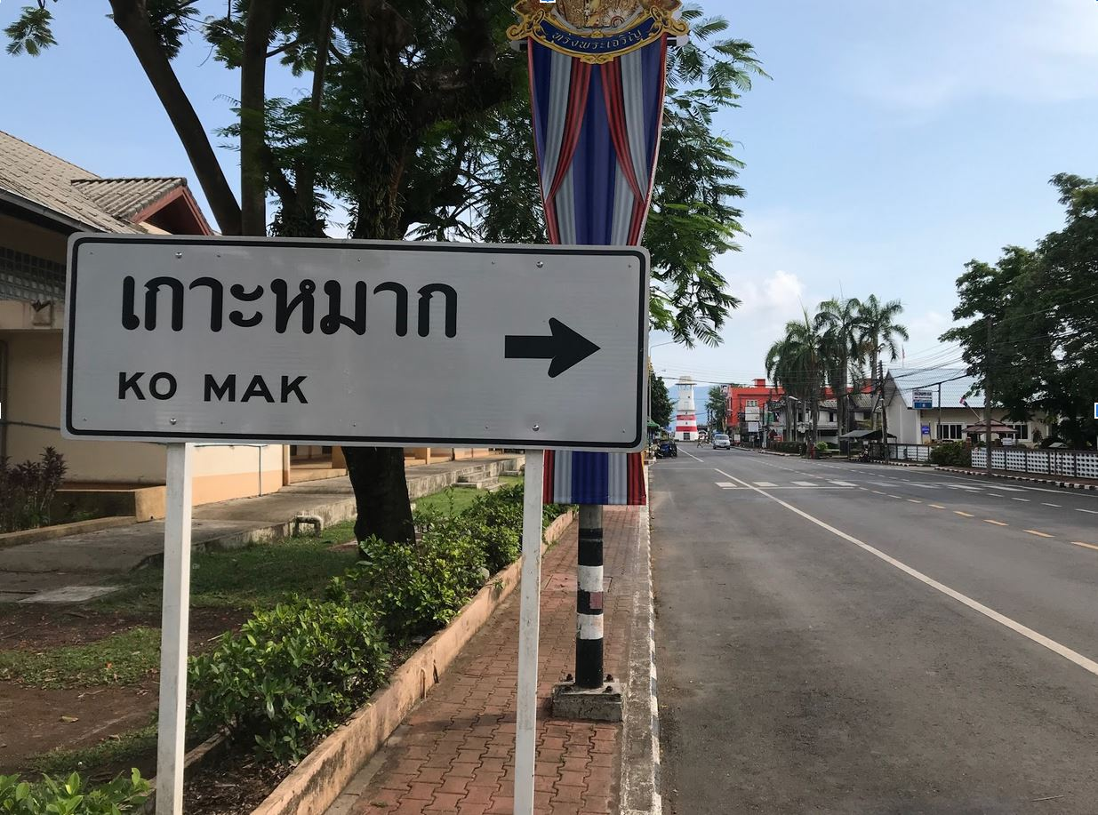 ko mak how to get there